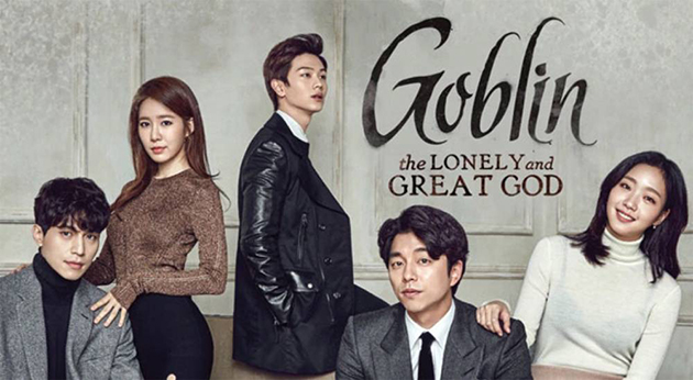 Goblin the Lonely and Great God