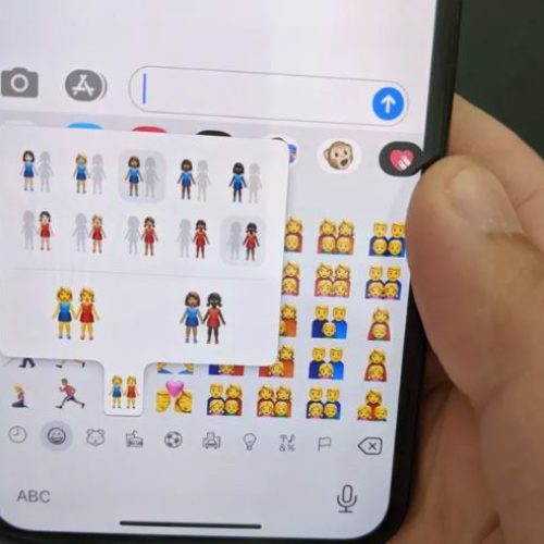 Daily Frolic: New Emojis are Here
